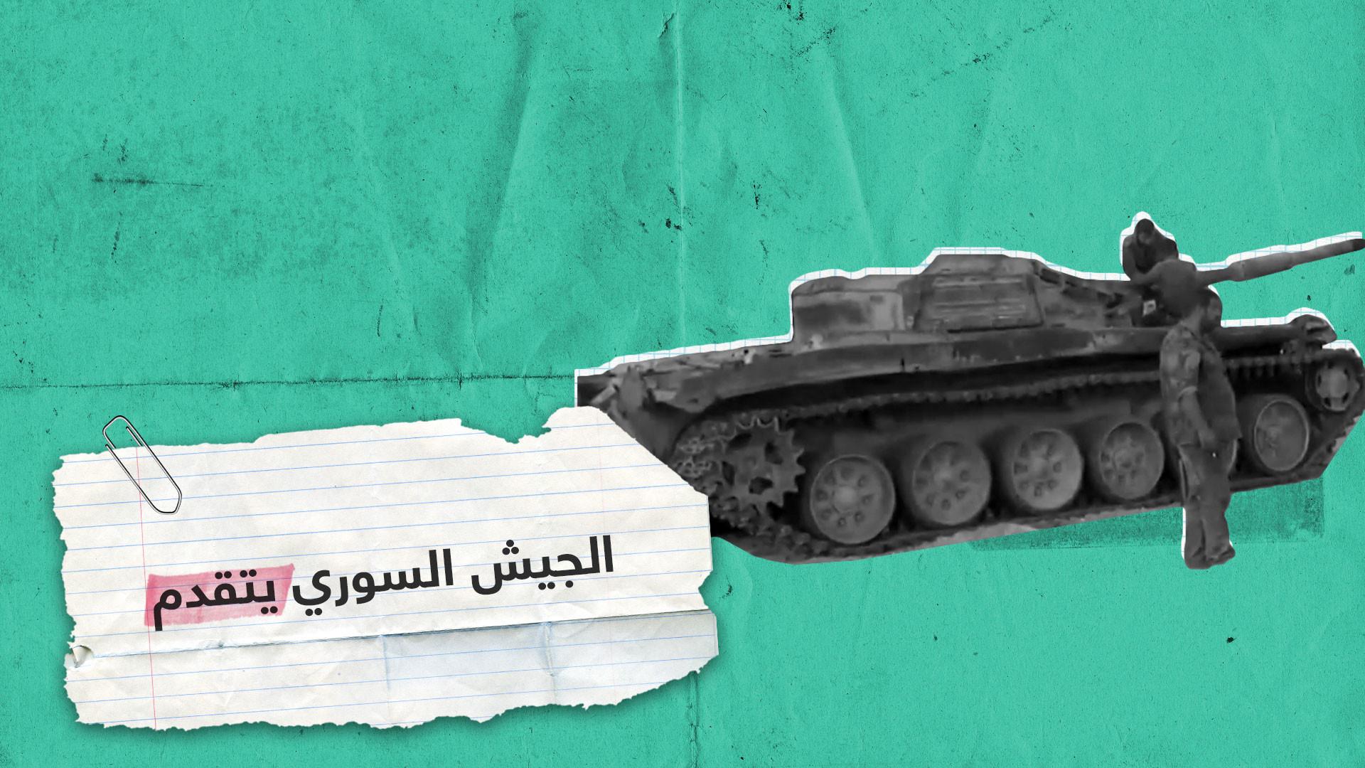 نقطة المراقبة التركية بإدلب.. كيف حاصرتها قوات الجيش السوري؟