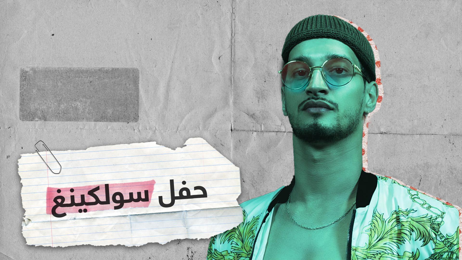 سقط قتلى وجرحى.. ليلة حزينة ومأساة بسبب حفل في الجزائر