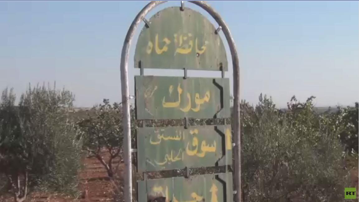 ناشطون: الجيش السوري يحشد شمال خان شيخون