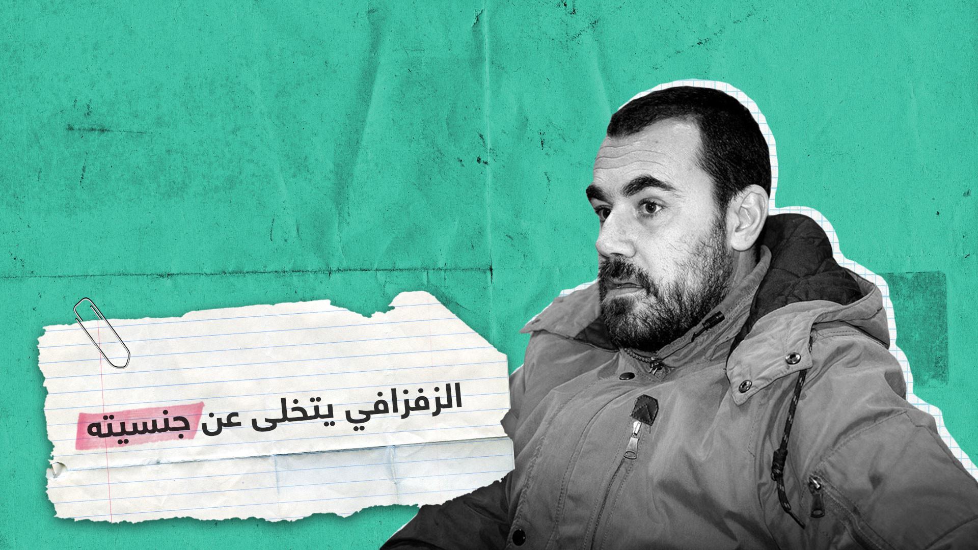 أيقونة حراك الريف يطالب بإسقاط الجنسيته المغربية عنه.. شاهد