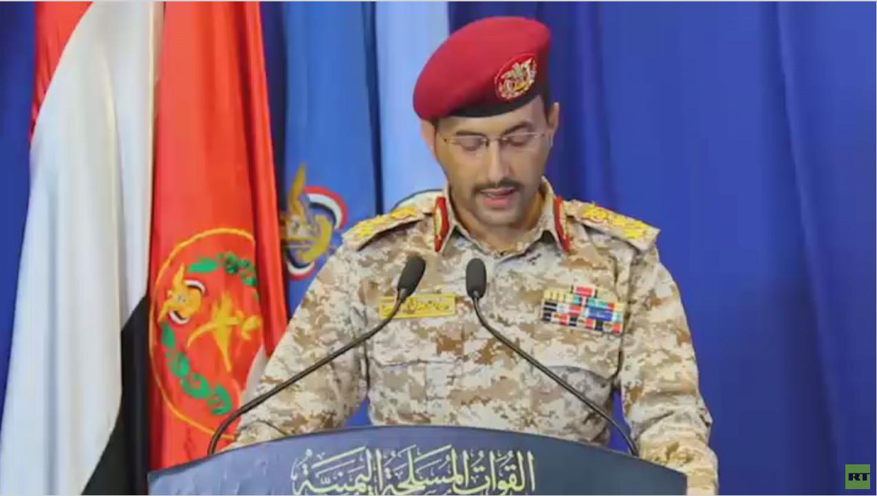 الحوثيون يكشفون عن منظومة دفاع جوي جديدة