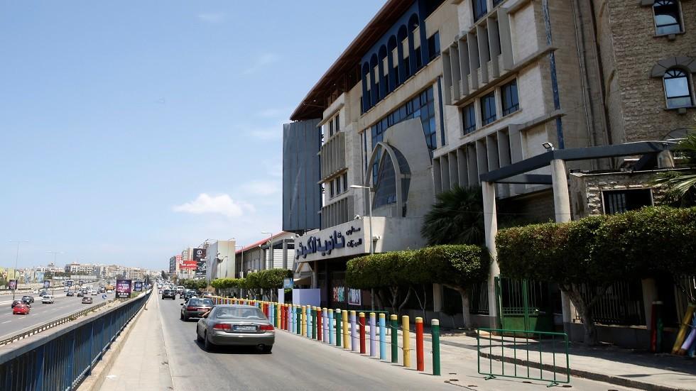 بيروت- الضاحية الجنوبية