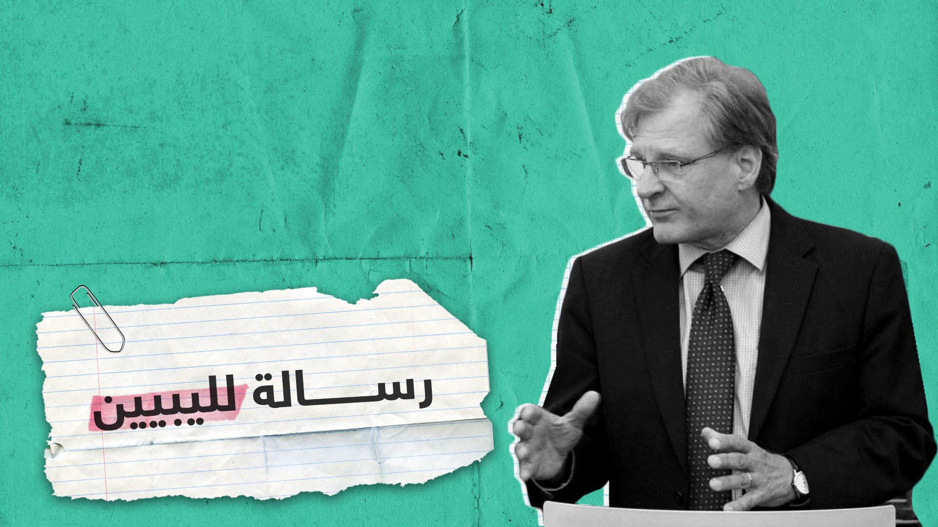 السفير الأمريكي الجديد يوجه رسالة لليبيين بلهجتهم