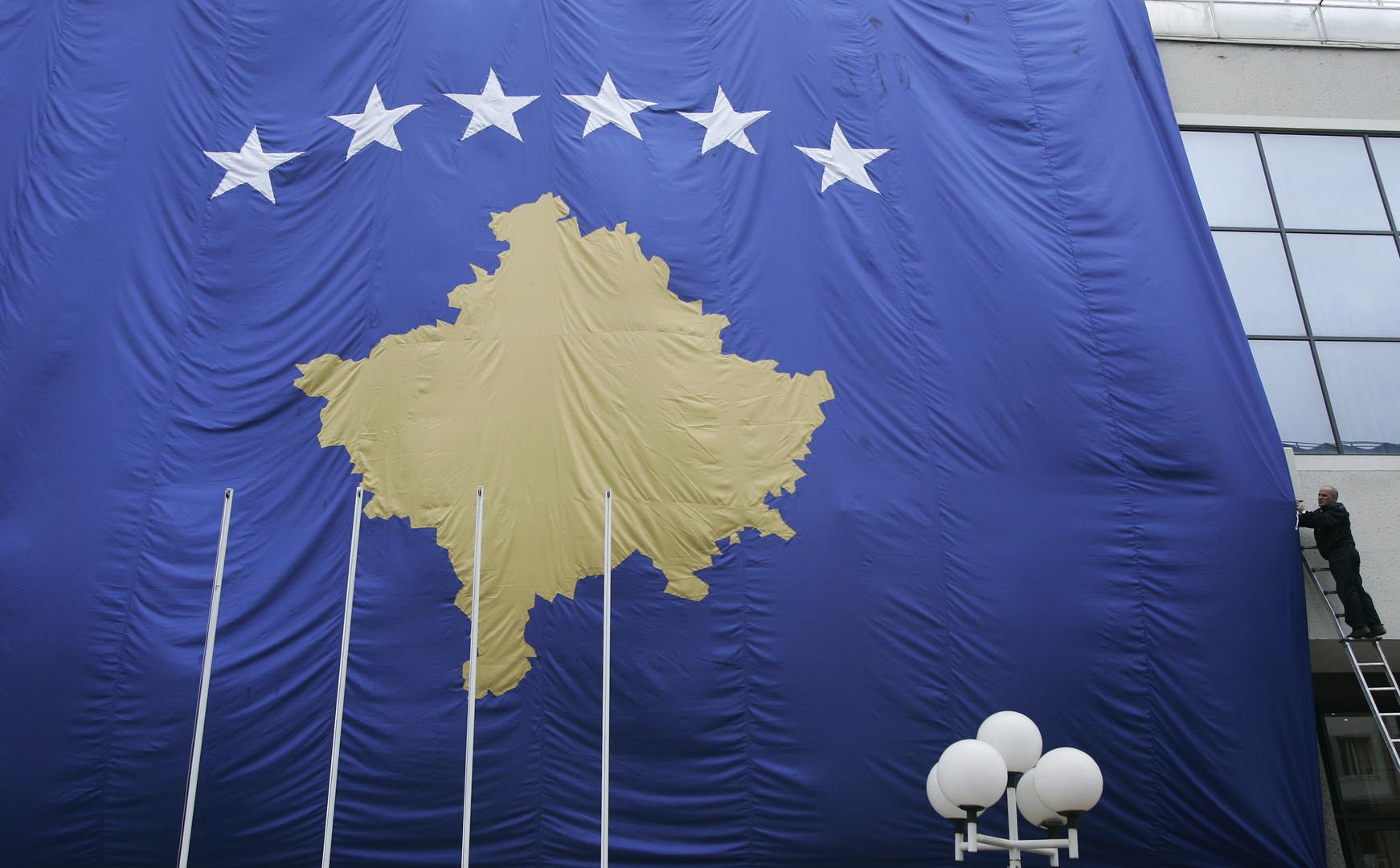 علم كوسوفو