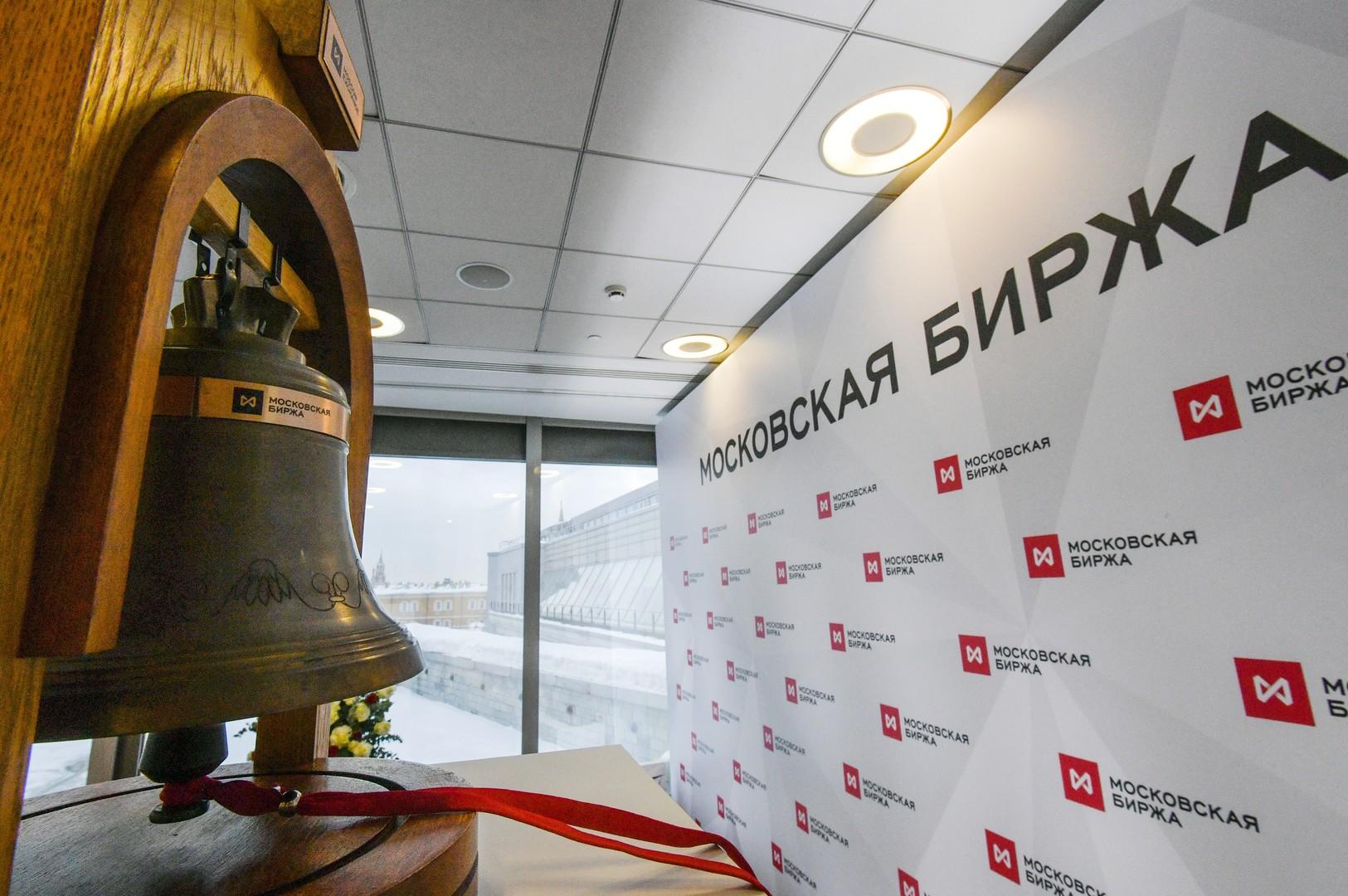 بورصة موسكو تتلون بالأخضر