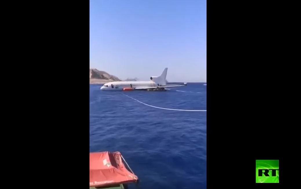إغراق طائرة في الأردن