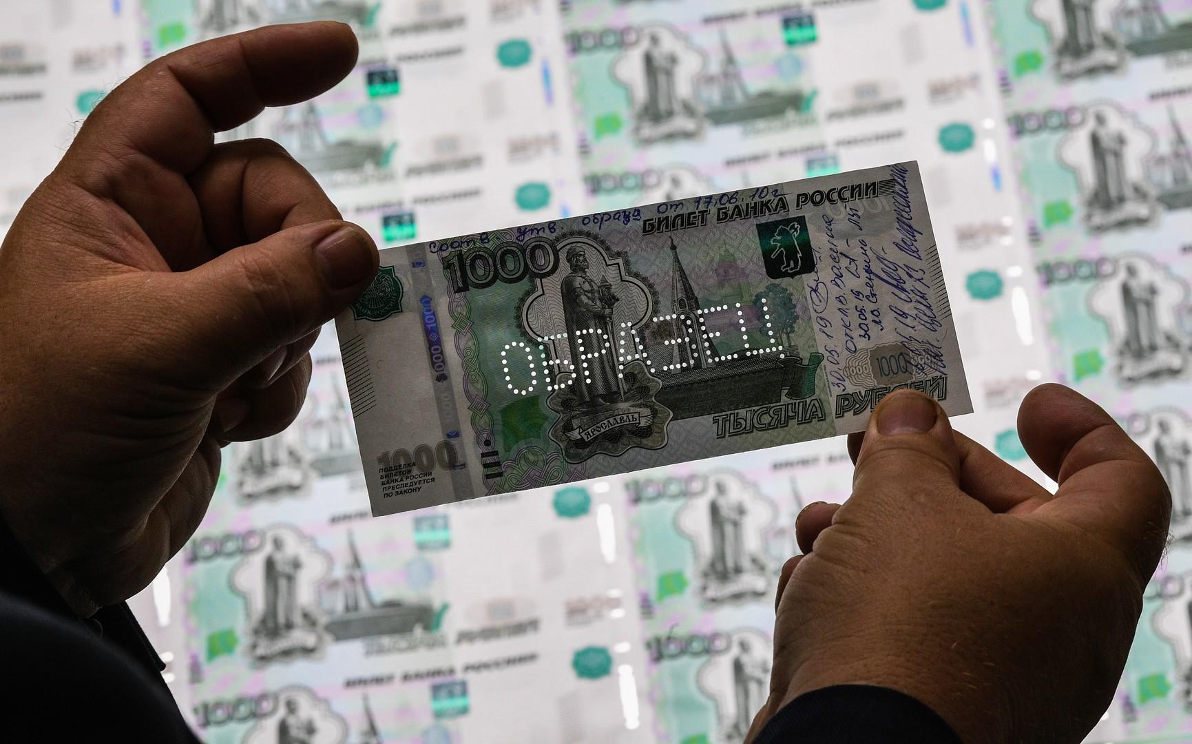 بوتين: الدخل ينمو بوتيرة إيجابية لكن الديناميكية ككل غير مرضية