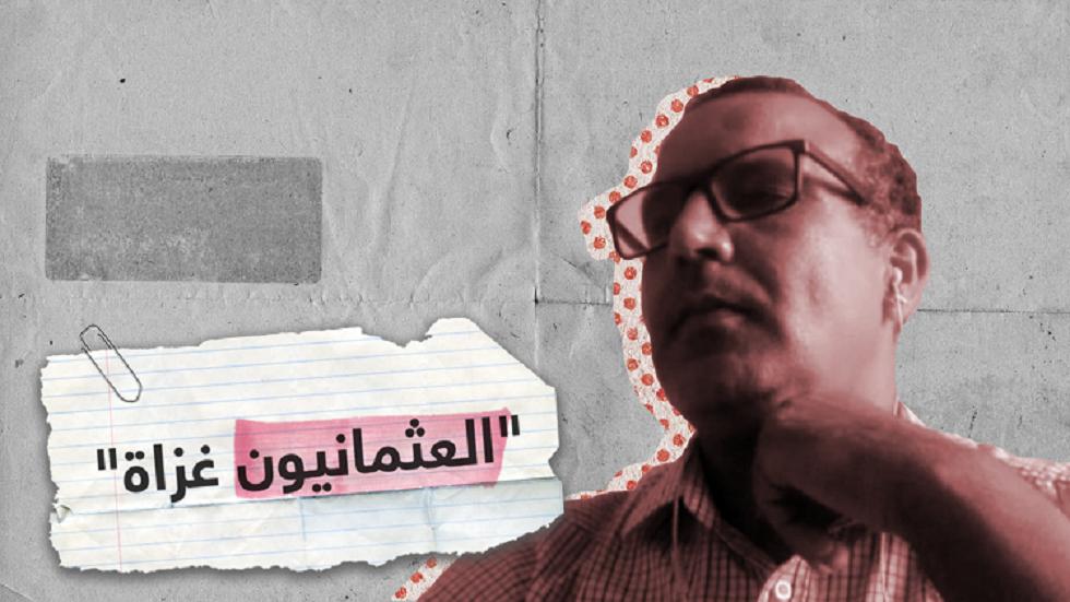 مؤرخ تونسي: شمال إفريقيا عانى من