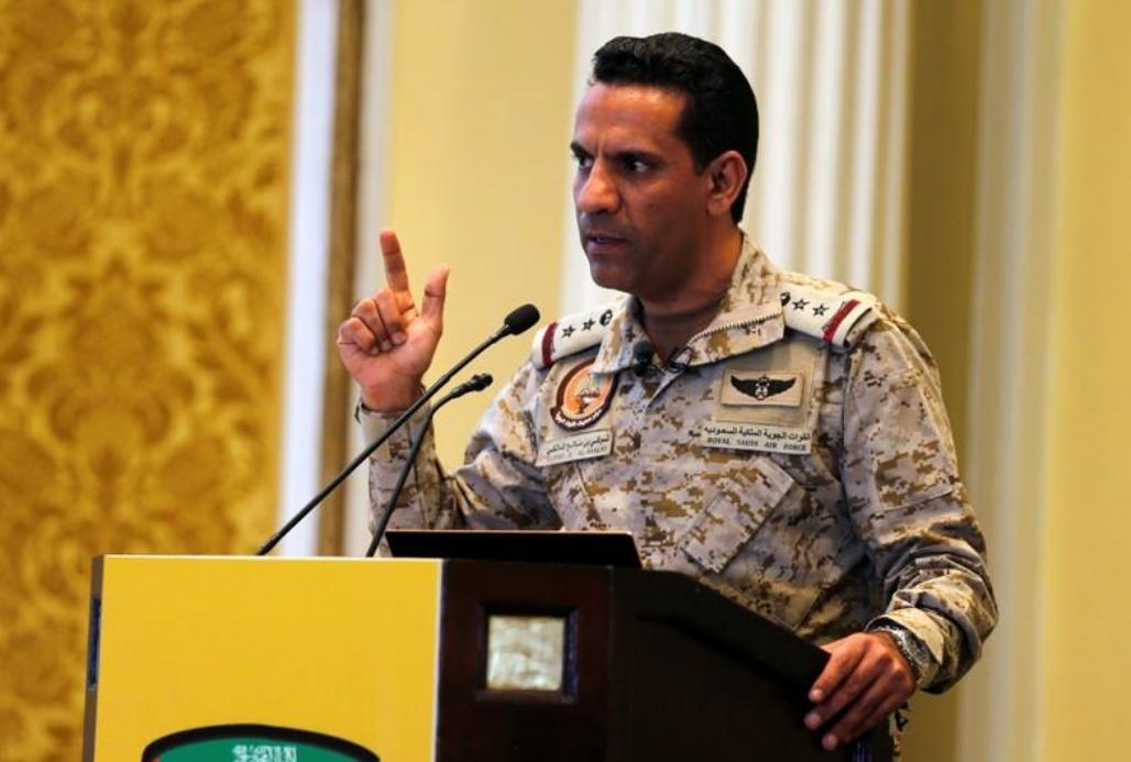 التحالف العربي يسقط طائرة مسيرة جديدة أطلقها الحوثيون