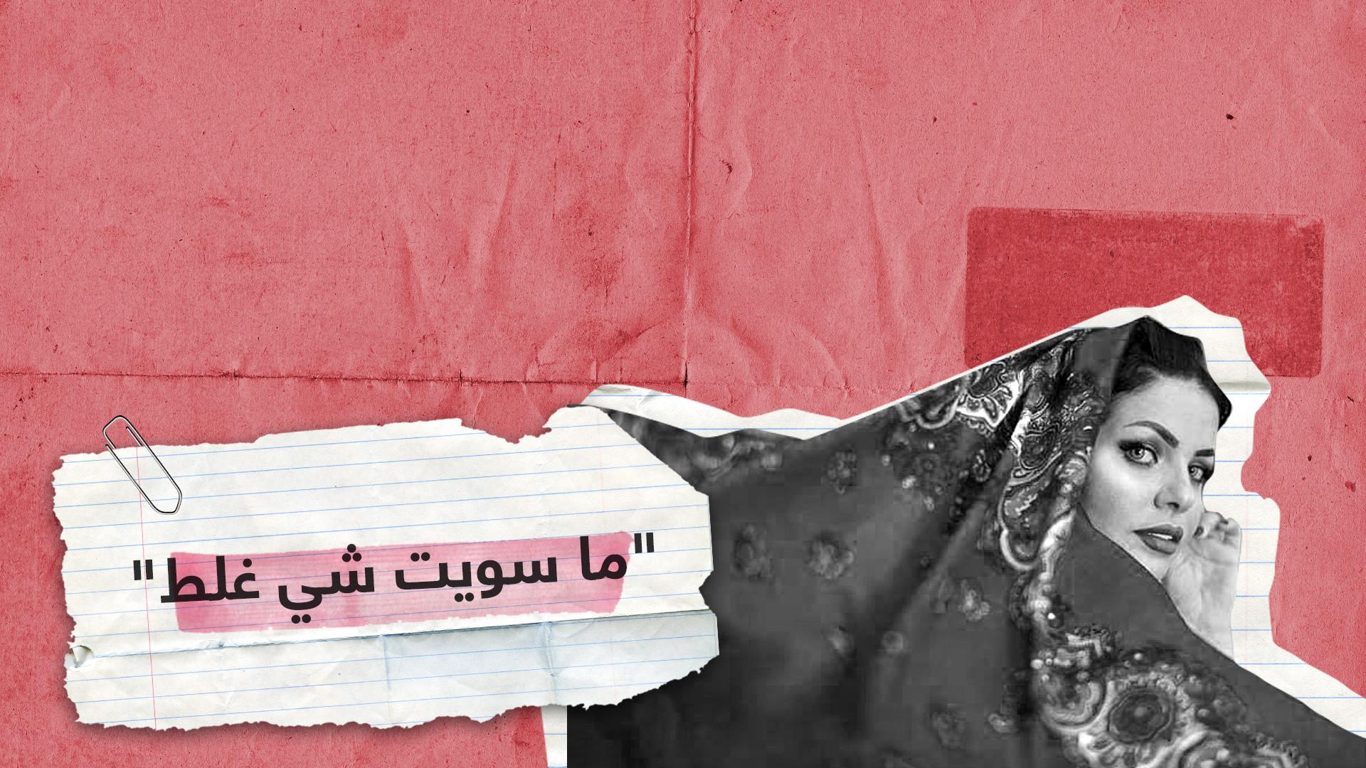 بعد الجدل حولها.. عارضة أزياء عراقية توضح حقيقة جلسة التصوير في جامع