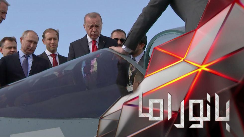 هل ستشتري تركيا مقاتلات روسية؟