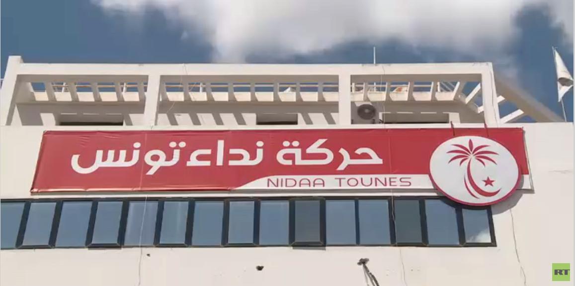 تونس تشهد نشاطا بتشكيل الأحزاب
