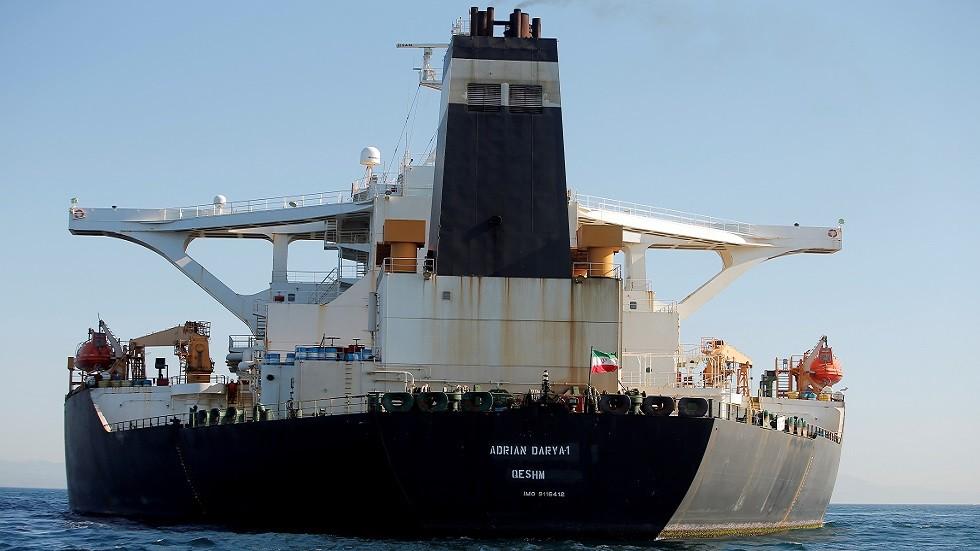 ناقلة النفط الإيرانية تحدد وجهتها النهائية لإفراغ حمولتها