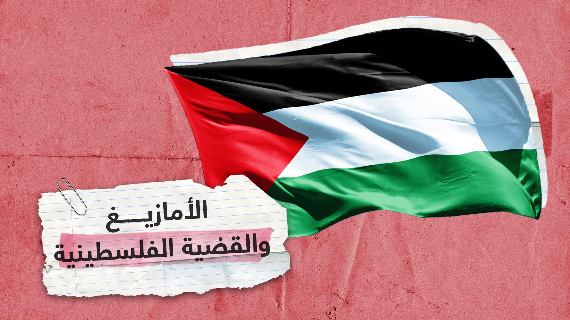 ناشط مغربي: دعمنا للقضية الفلسطينية ليس مرتبطا بالعروبة