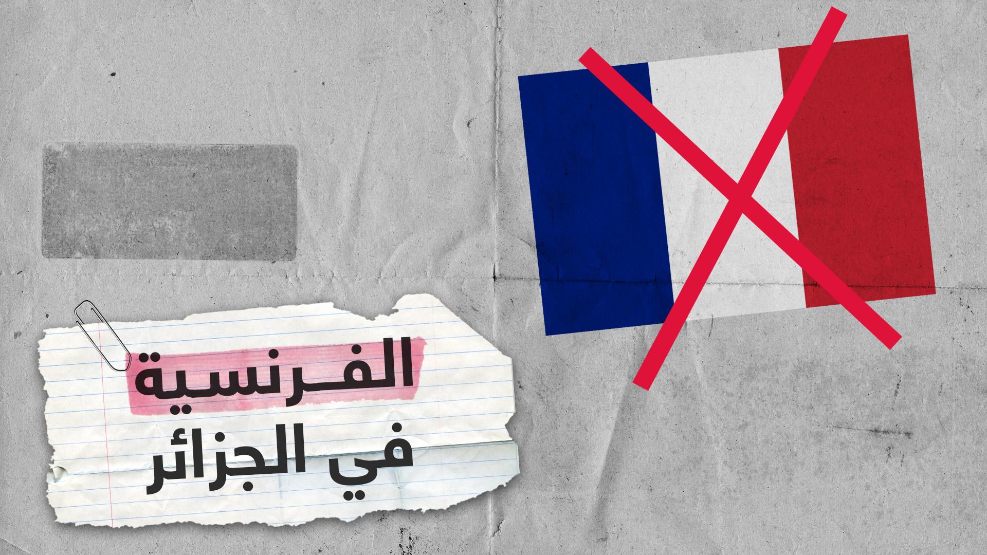 خلال أسبوع.. لافتات المحال في الجزائر لا بد أن تكون بالعربية