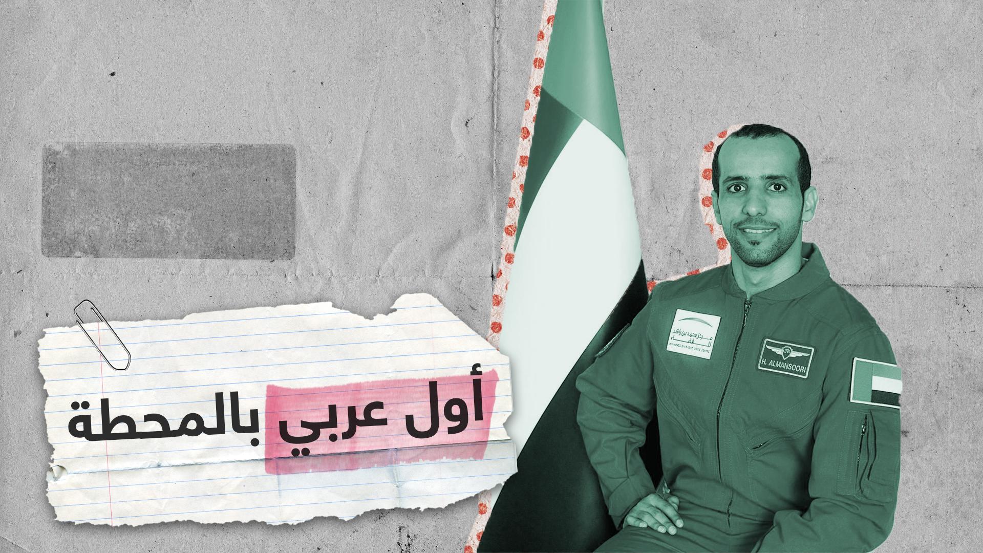 رائد الفضاء الإماراتي  يواصل تدريباته قبل الانطلاق للفضـاء