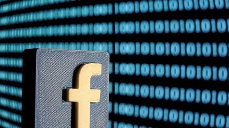 """مصر تبحث فرض ضرائب على إعلانات """"فيسبوك"""""""