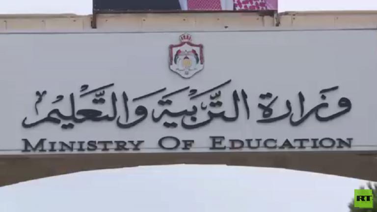 نقابة المعلمين الأردنية ترفض عرض الحكومة برفع العلاوات وتؤكد استمرار الإضراب