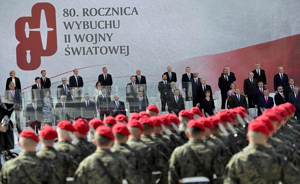 مراسم إحياء ذكرى الحرب العالمية الثانية ببولندا.. بوتين غير مدعو وترامب مشغول بالغولف
