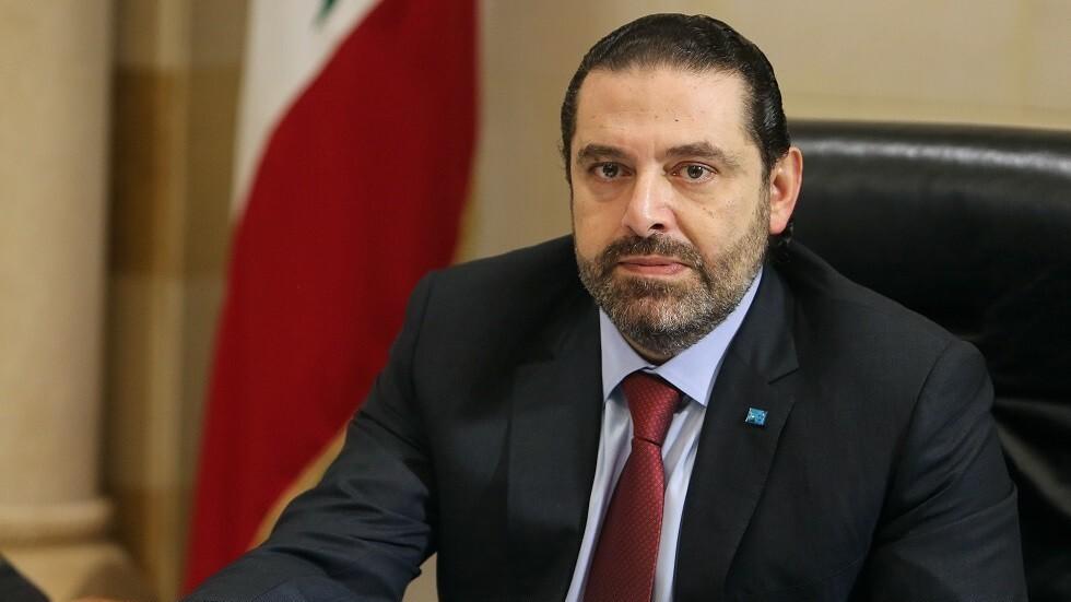 الحريري يطالب واشنطن وباريس بالتدخل لوقف التصعيد على الحدود مع إسرائيل