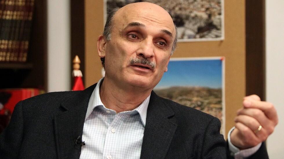 جعجع: من غير المسموح لأي طرف زج لبنان وشعبه في أتون المواجهة بين واشنطن وطهران