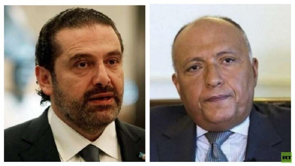شكري يبحث مع الحريري هاتفيا التصعيد الأخير في جنوب لبنان