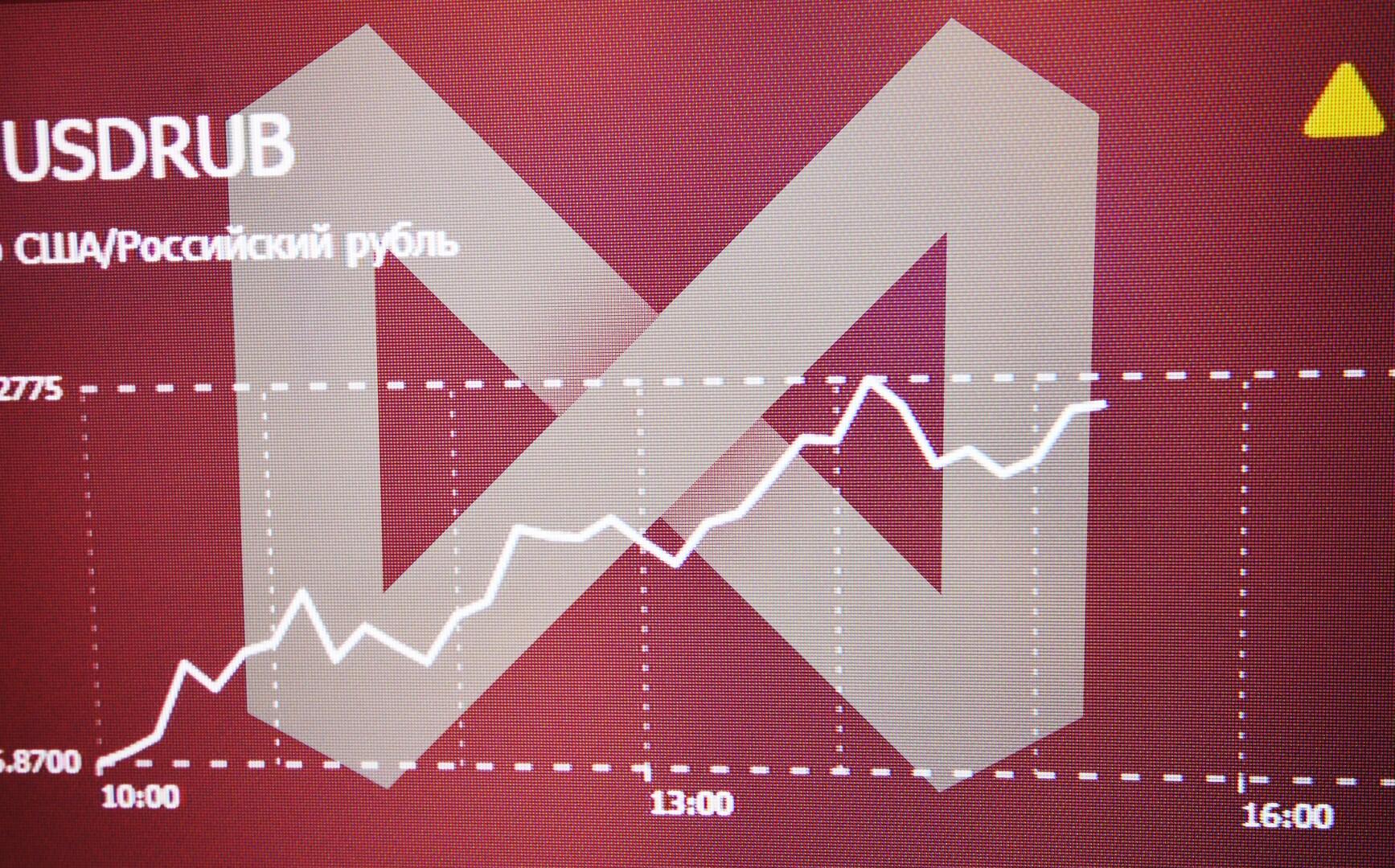 بورصة موسكو عند أعلى مستوى في نحو شهرين