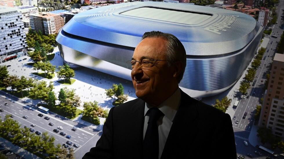 ريال مدريد يعلن عن آخر صفقاته الصيفية اليوم