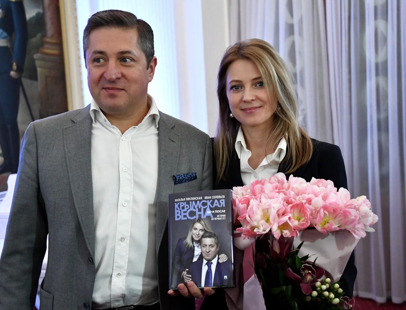 انفصال النائبة الروسية الحسناء.. وطليقها يكشف الأسباب!