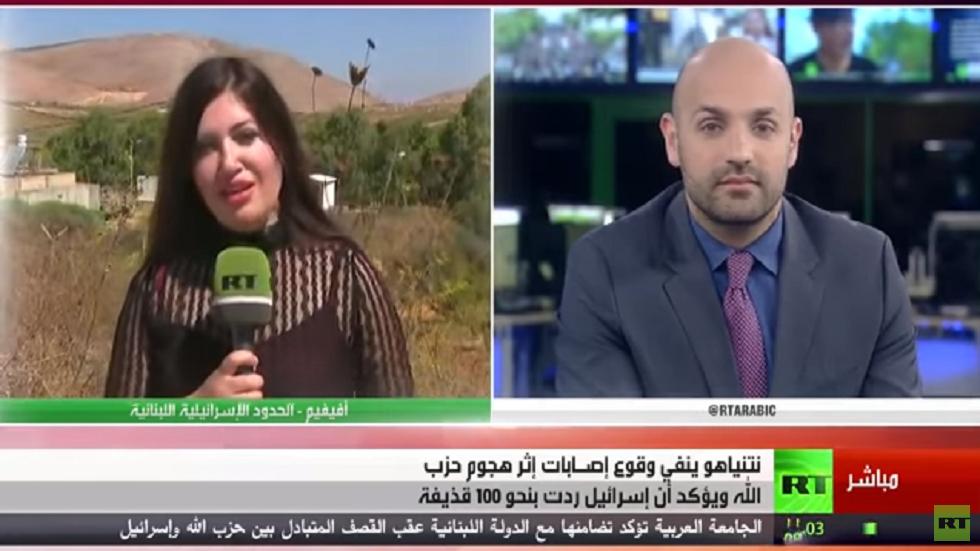 تقرير مراسلة RT يثير جدلا في إسرائيل