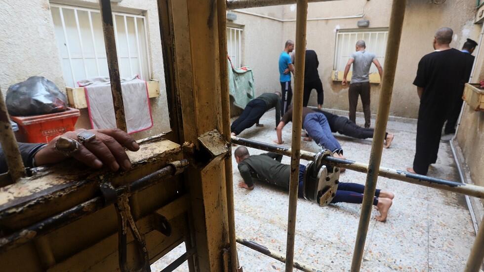 أحد السجون العراقية -أرشيف