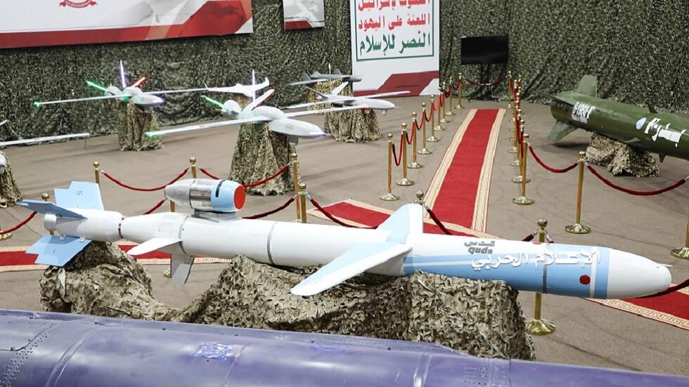 التحالف العربي يعلن إسقاط طائرة مسيرة للحوثيين
