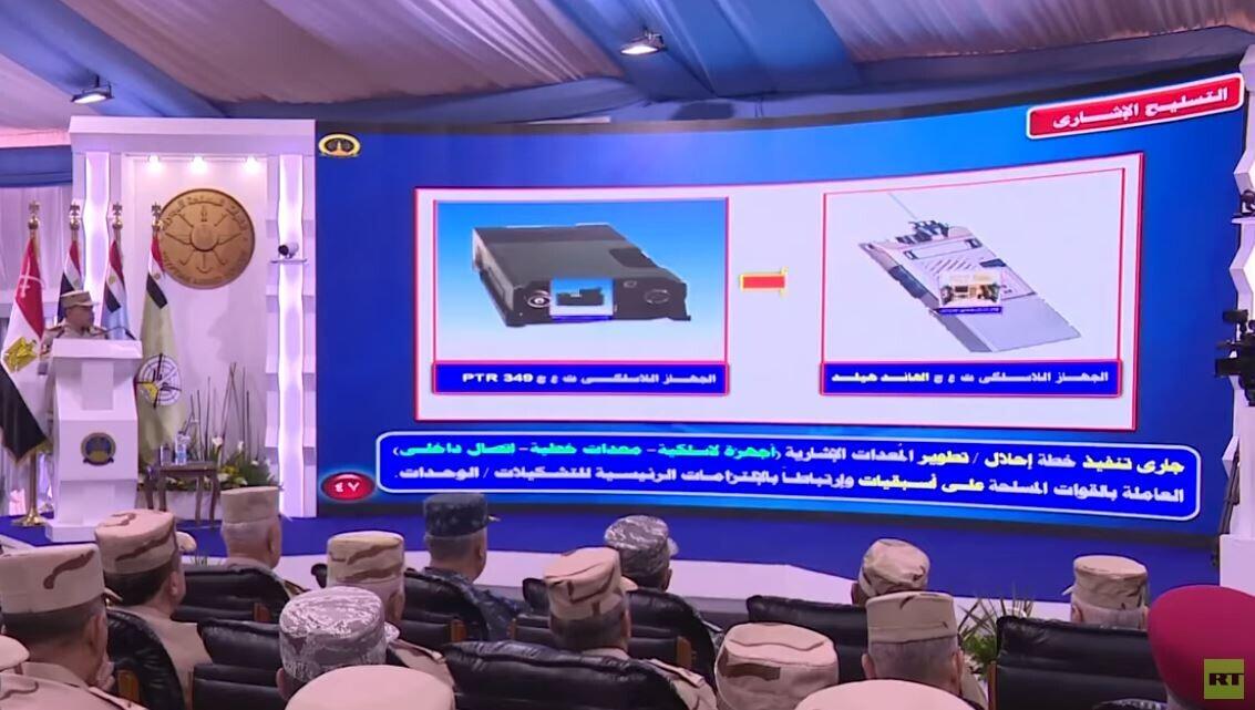 شاهد.. الكشف عن أنظمة متطورة لدى الجيش المصري