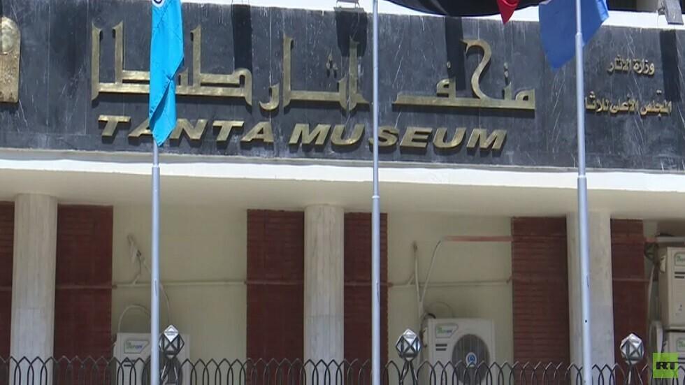 إعادة فتح متحف آثار طنطا في دلتا مصر