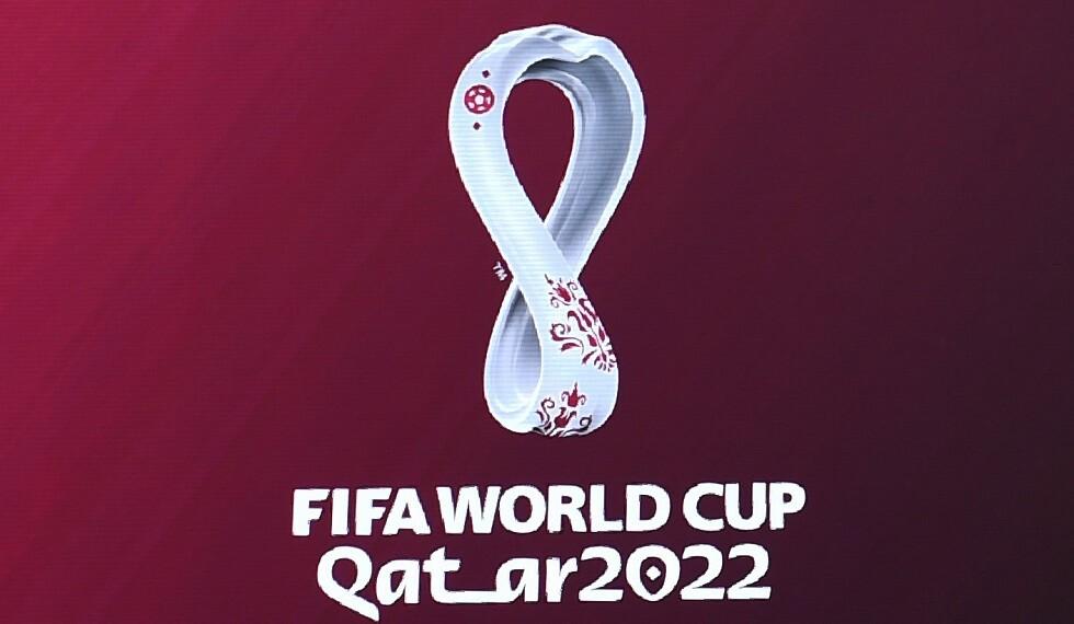 رسميا.. الكشف عن شعار مونديال قطر 2022 (فيديو)