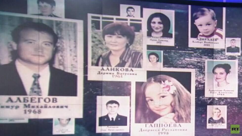 المدن الروسية تحيي ذكرى مذبحة بيسلان
