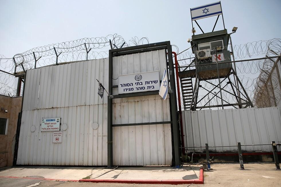سجن مجدو في إسرائيل - أرشيف