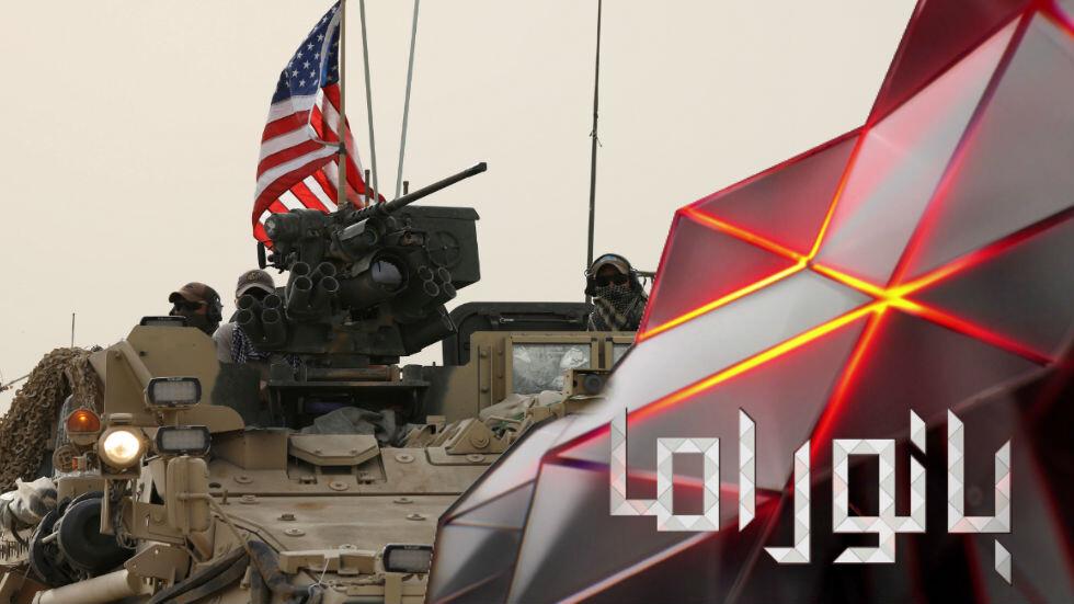 الخبير الروسي: الأمريكيون يريدون طمس أثار أفعالهم في الشرق الأوسط