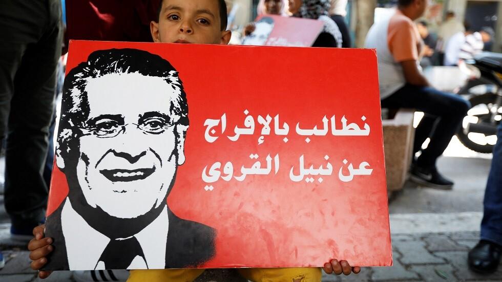 القضاء التونسي يرفض طلب الإفراج عن نبيل القروي