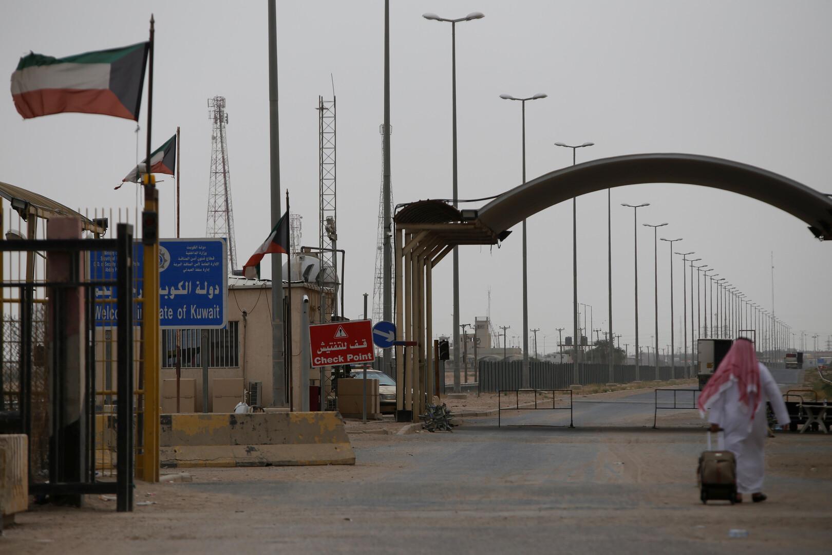 الكويت ترد على العراق: منصة