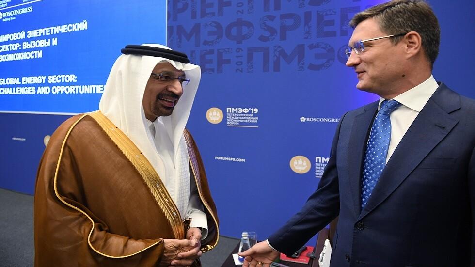 وزير الطاقة الروسي إلى السعودية لـ