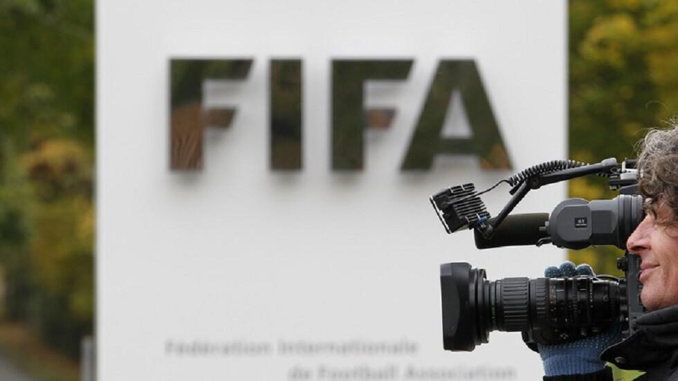 الفيفا  يبث مجانا مباريات الدور التمهيدي من تصفيات إفريقيا لمونديال قطر -