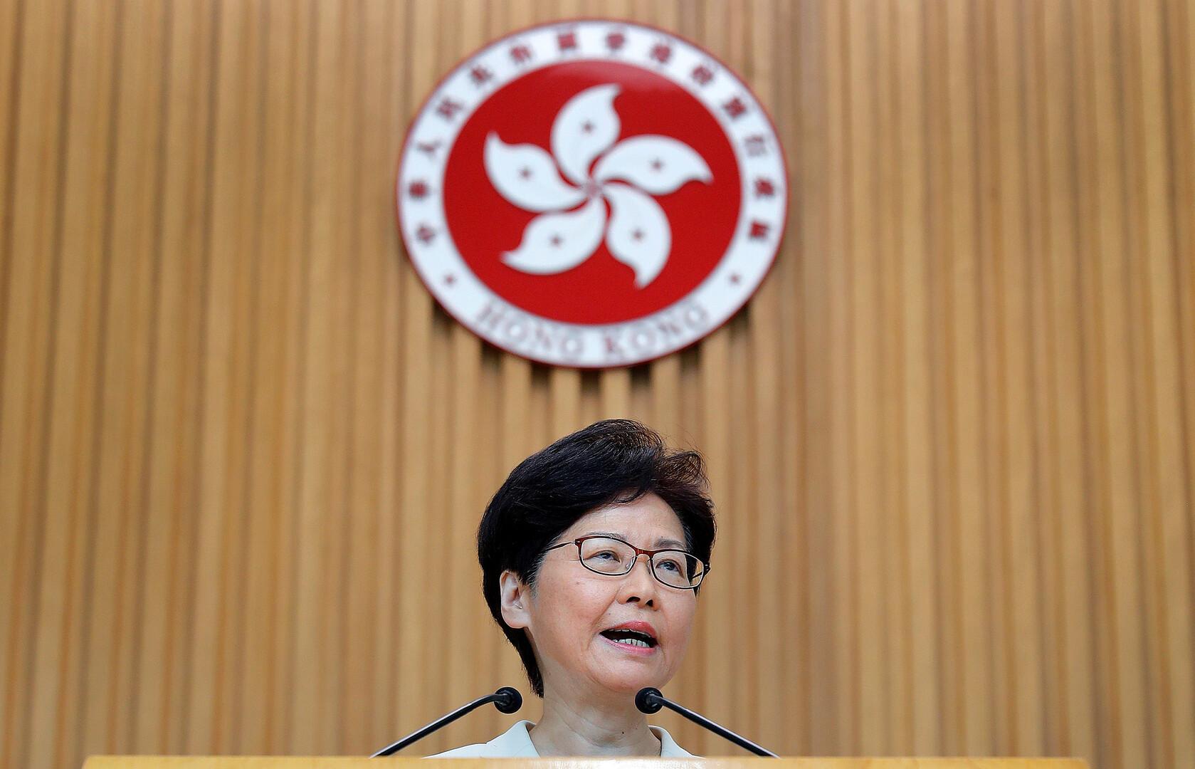 زعيمة هونغ كونغ تسحب مشروع القانون الذي أثار الاحتجاجات في بلادها