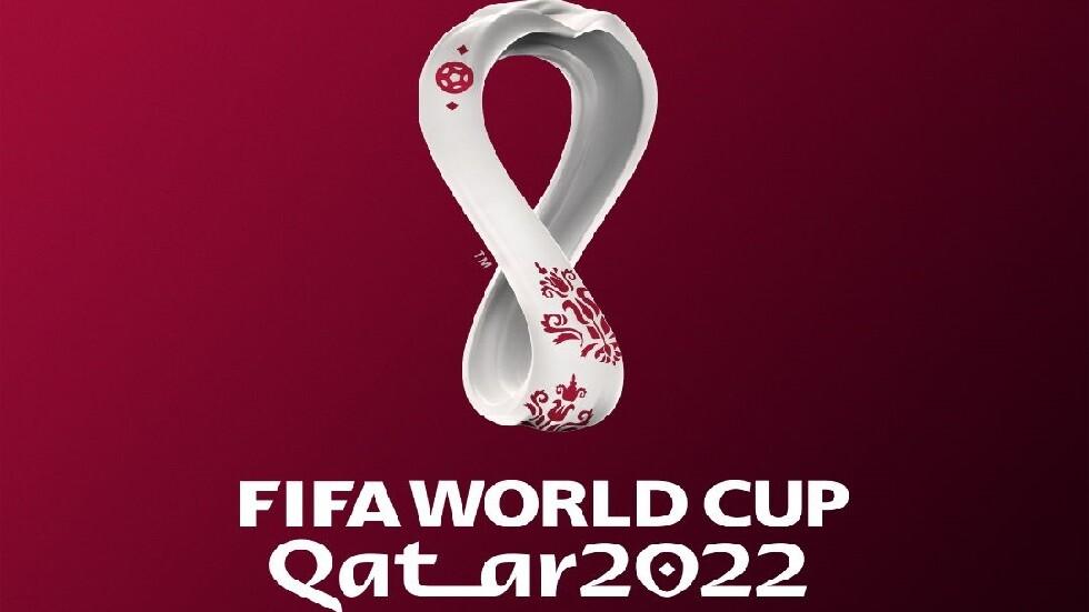 تصفيات مونديال قطر.. البرنامج الكامل لمباريات يوم الخميس