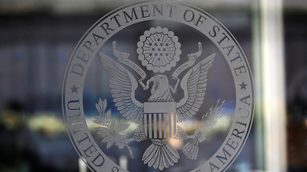 واشنطن تعرض 15 مليون دولار مقابل معلومات عن تمويل الحرس الثوري الإيراني