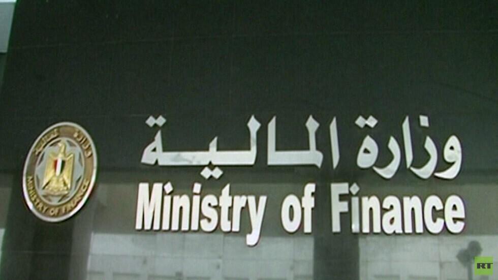 القاهرة.. 45مليار$ حجم الاحتياطي الأجنبي
