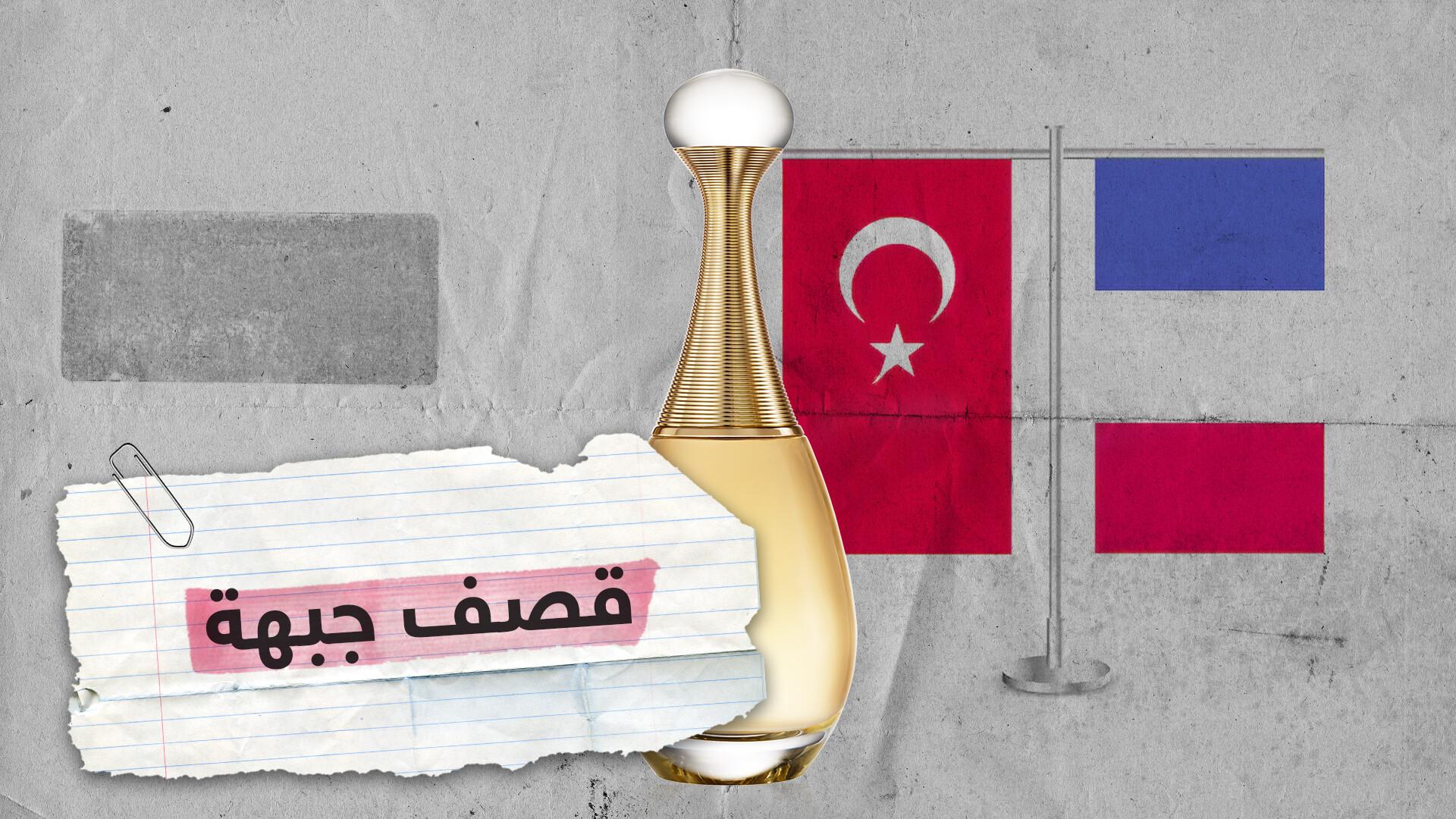 """اتضح أنها """"تمثيلية"""".. """"معركة تاريخية"""" بين تركي وشرطي فرنسي"""