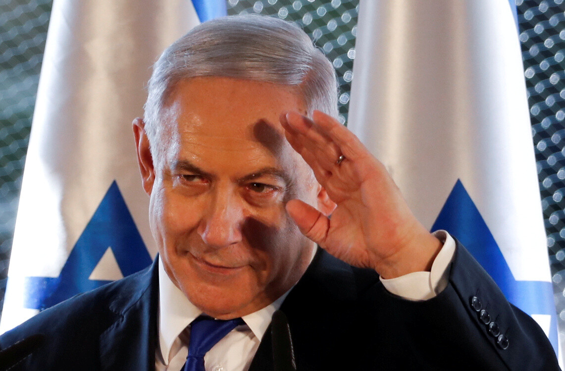 نتنياهو يدعو لزيادة الضغط على إيران