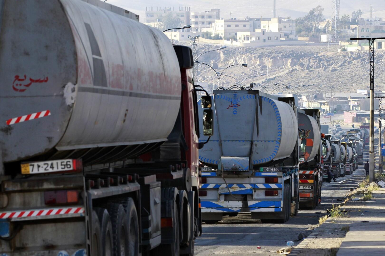 بعد انقطاع 5 سنوات.. وصول أولى شحنات النفط العراقي إلى الأردن