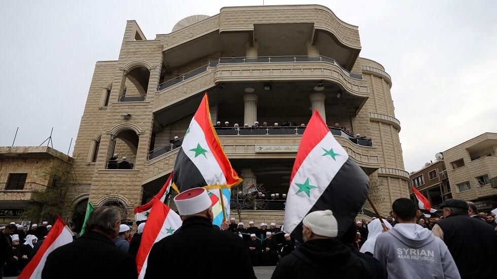 السلطات الإسرائيلية تحتجز وفدا درزيا لمنعه من لقاء مسؤولين سوريين